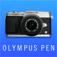 OLYMPUS PEN E-P5 ガイドブック